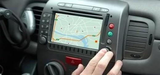 GPS приёмник