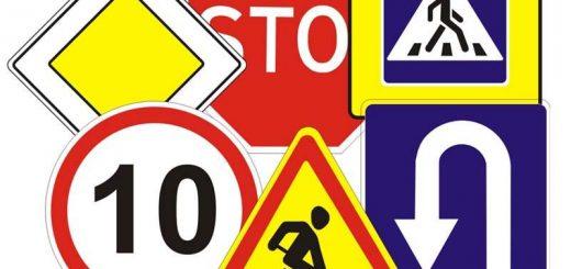 Цвета дорожных знаков