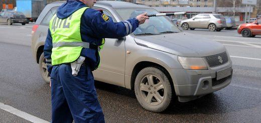 Как правильно оплатить штрафы ГИБДД?