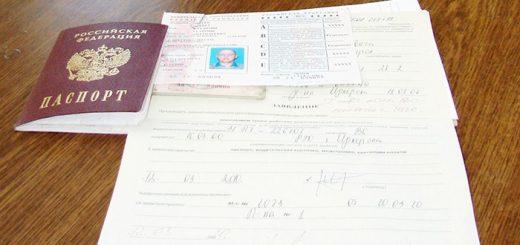 Что нужно для замены водительского удостоверения
