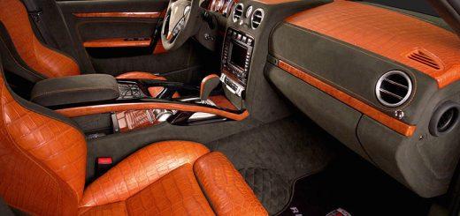 Материалы для внутреннего дизайна автомобиля