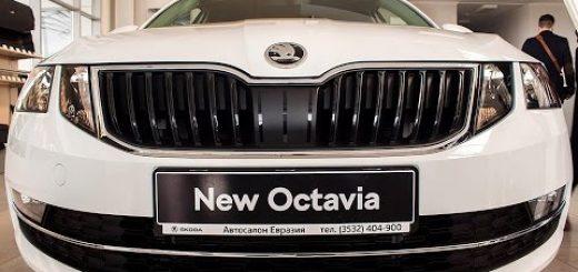 Обзор Skoda Octavia 2017 года